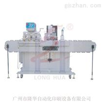 移印机四色印刷机 半自动四色瓶盖移印机LH-BYPG/4 四色印刷机