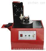 广西电动台式油墨打码机,电动凹版油墨印码机