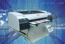 皮革彩印机