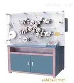 双面高速轮转商标印刷机