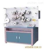 轮转商标印刷机