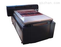 皮革数码彩印机 手机壳彩印机 万能打印机印刷机 uv平板打印机