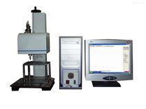 三工光电轴承打标机 钢管刻字机 金属激光打标机