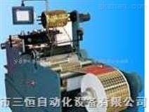 供应激光防伪商标模切机 MQ-2型