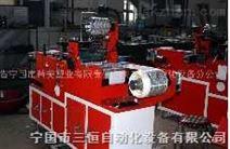 供应激光防伪商标模切机 MQ-2