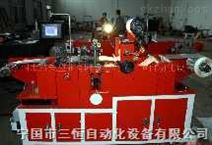 供应激光全息防伪商标全自动模切机 MQ-2型