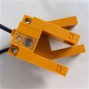 PNP常开槽型光电开关