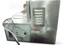 織物熱輻射測試儀