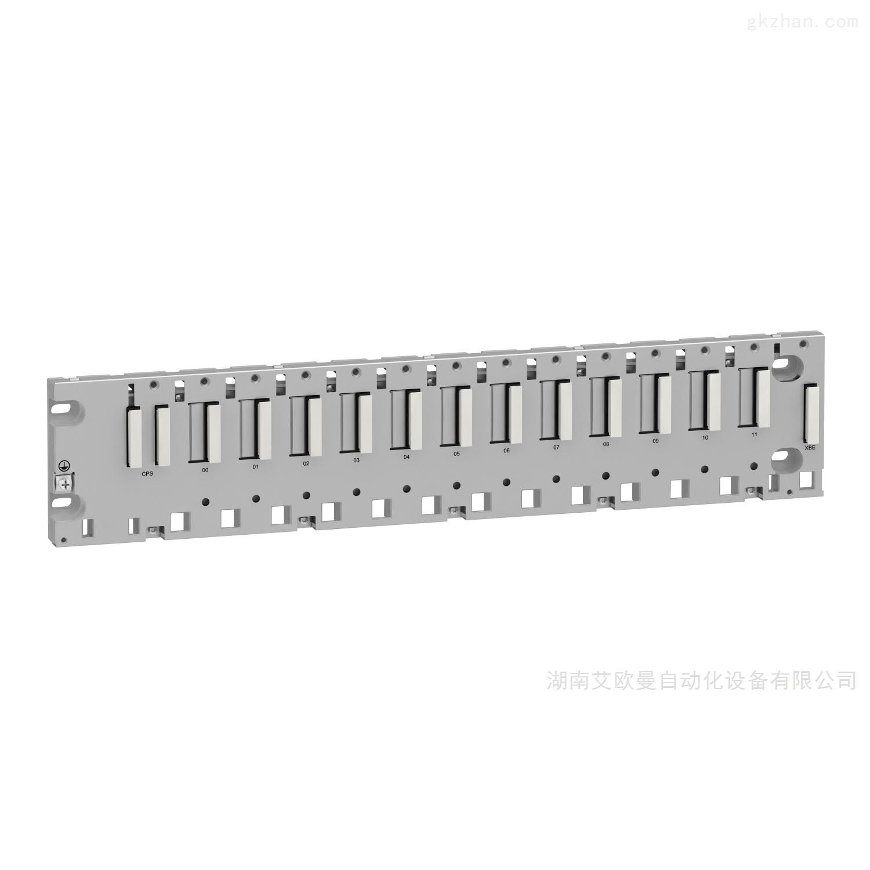 BMEXBP1200施耐德PLC安装底板