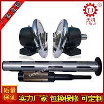 台湾厂家现货附带手动制动器安全夹头组合
