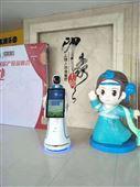 江西印象上饒餐廳展廳迎賓接待機器人價格