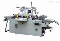 【供应】全自动平压平模切机 hs-1060C