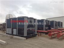 無錫凱美特海水源熱泵機組KMT-LSD850DSW