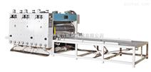 链条式水性印刷模切机