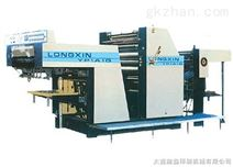 YP1A1G对开单色胶印机
