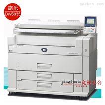提供施乐6055多功能一体机工程复印机