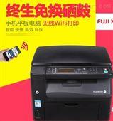 富士施乐CM118w彩色打印机复印机