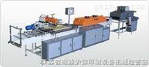 式单色全丝网商标印刷机