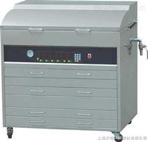 树脂制版机