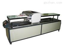 【供应】皮包皮具平板印刷机
