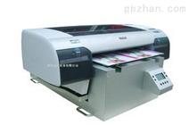 【供应】爱普生3850平板印刷机