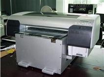 【供应】小型纸盒印刷平板印刷机