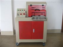 纸箱机械设备新型多色印刷开槽机