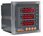 安科瑞ACR220E/M-网络电力仪表