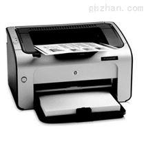 供应A2万能平板彩色打印机