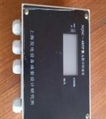 智能转速表 SQSC-485
