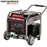诺克8KW变频汽油发电机植保机充电