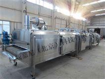 牛羊肉隧道式液氮速凍機