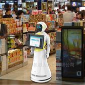 供應郎力夫服裝新零售門店商場導購機器人