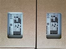 品质保证德国mayser进口继电器、电子元器件