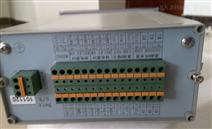 DF9014反轉保護監測儀