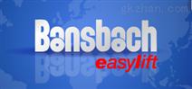 德国Bansbach easylift气弹簧液压件