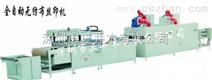 SJM-570一米无纺布丝印机