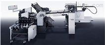 【供应】混合式折页机 ZYHD780