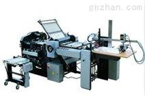 【供应】混合式折页机 ZYH660D豪华型