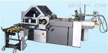 【供应】混合式折页机 ZYHD490B豪华型