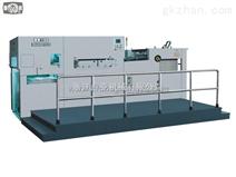 MW1100/MW1050系列智能全自动模切机