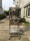 上海曉松半自動顆粒包裝秤VS103