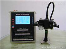 澳捷 AuJet HC1800-HD向下手持噴碼機