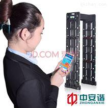 新款便携式折叠LED物联网金属探测安检门