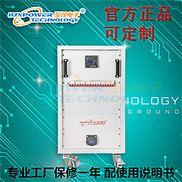 ALB-SR-大功率分段可调电阻箱 专业定制交流负载