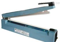 電磁感應鋁箔封口機-S600
