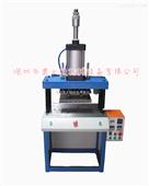 烙印機 惠士頓烙印機 木制品加工設備