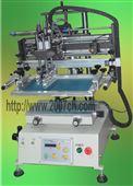丝印机技术指导 彩晖生产 小型平面丝印机
