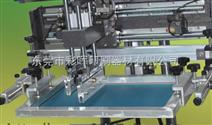 塑胶镜面印刷机