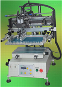 UV油墨丝印机